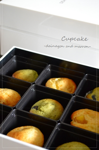 happynote2012-01-cupcake1