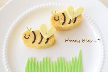 honeybeeegg